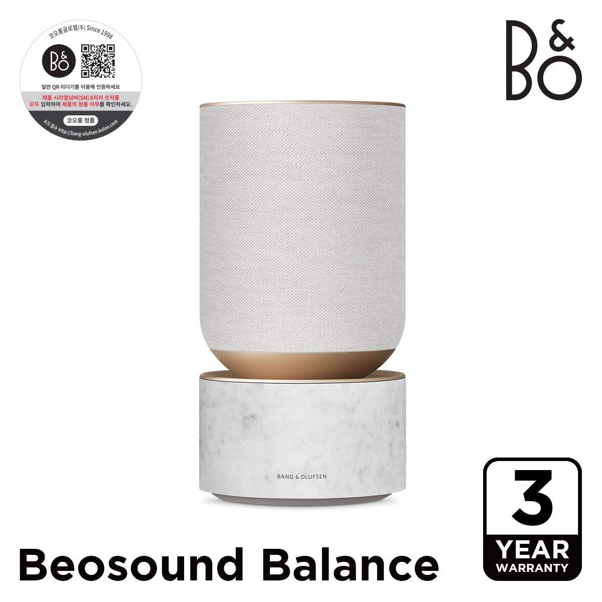 정품 뱅앤올룹슨 베오사운드 밸런스 (Beosound Balance) 프리미엄 블루투스 스피커 Gold
