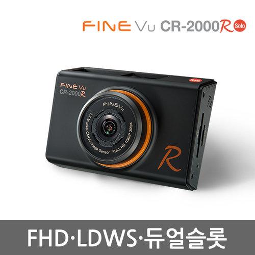 [파인뷰 CR-2000R Solo 32G] 1채널 FHD/LDWS/포맷프리기능탑재