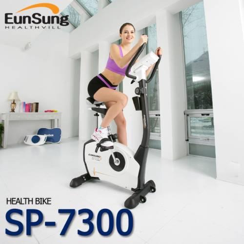 [신제품]SP-7300 헬스자전거/체지방측정/스마트폰거치기능[무료방문설치]